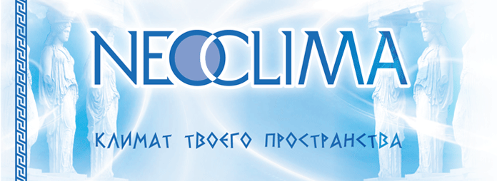 Фирменный интернет магазин neoclima в